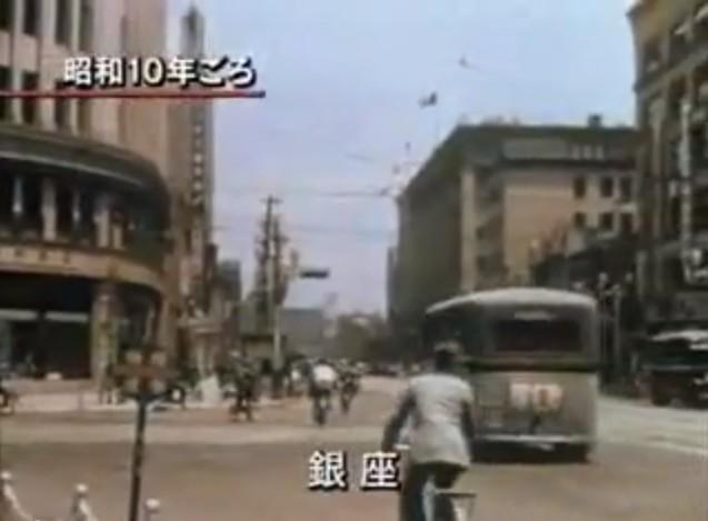 1935年の東京の貴重なカラー映像...